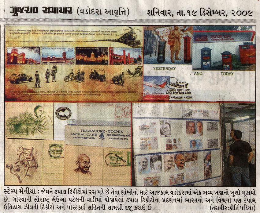 divya bhaskar news paper pdf